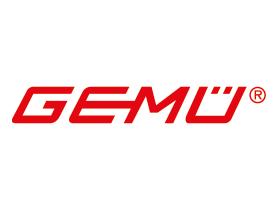Logo Gemue